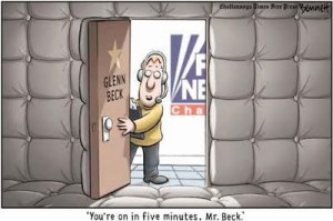 Beck Padded Room