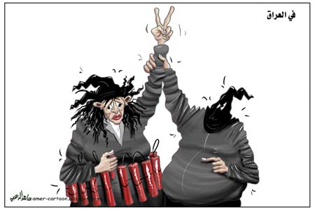 Woman Terrorist Peace Sign