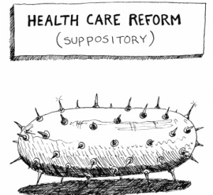 Health Care Suppository